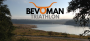 Bevoman Triathlon Volunteers