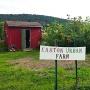 Urban Garden Initiative